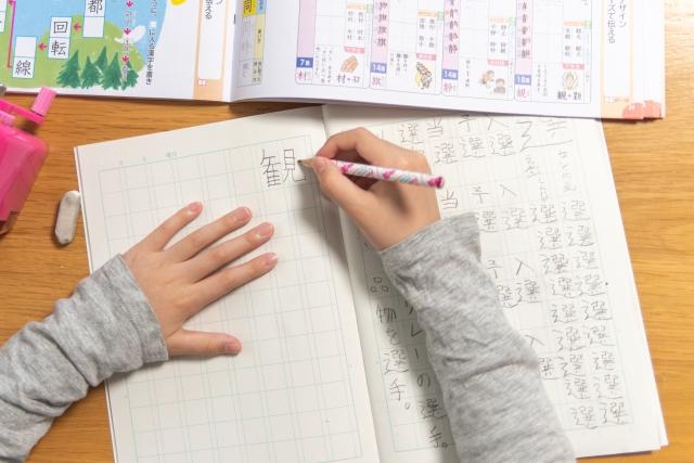 中学受験 国語力アップに『お母さんが教える国語』がおすすめ